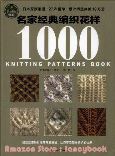 1000 patterns